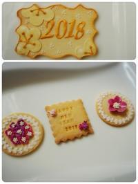 2018 アイシングクッキー! - シュガーデコレーション教室