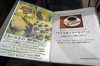 カメdeナイト 新宿西口意思表示 - ムキンポの exblog.jp