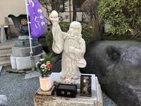 藤沢七福神スタンプラリー - トレイル大好き!
