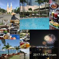 2017-'18 年越しベトナム~プロローグエバー航空で台北経由ホーチミンへ - LIFE IS DELICIOUS!