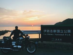 ブログはしばらく休暇を取ります - 60代も元気に楽しむバイクライフ