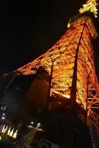 TOKYOパノラマドライブ - 素顔のままで