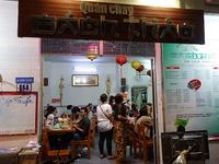 Mắm kho 定食でバッチリのはずが・・・ - kimcafeのB級グルメ旅