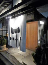 然花抄院の「然」かすてら、京都・烏丸御池 - カステラさん