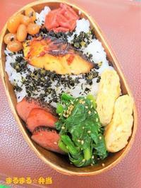 焼鯖弁当 - まるまる☆弁当