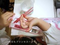 ◆保育園準備を自分で!〜かあさん失敗に気付く〜 - ココちよいくらし