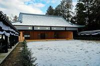 弓始神事(弥彦神社) - くろちゃんの写真