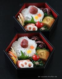 今年初の鮭弁当 ✿ うちなーおでん(๑¯﹃¯๑)♪ - **  mana's Kitchen **