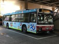 立川バス(立川駅北口→玉川上水駅南口) - バスマニア