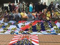 成人おめでとうございます!【鈴鹿】旗の製作ならハカタフラッグ - のれん・旗の製作   福岡博多の旗屋㈱ハカタフラッグ