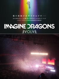 Imagine Dragons - いぬのおなら