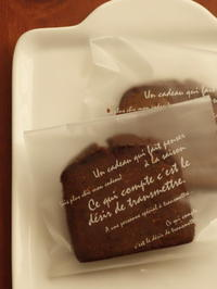 コーヒーとウィスキーのパウンド - Baking Daily@TM5
