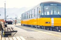☆ 南阿蘇の可愛い鉄道 ☆ - Trimming
