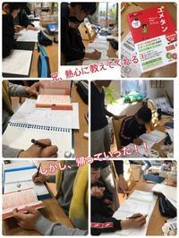 受験生じゃないのに、お正月も勉強の結果 &  1/30 クリナップ大阪 アレルギーっ子ママあと2名参加枠 - 手ごねパンの時間olive (奈良・大阪)