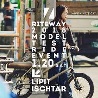 ライトウェイ試乗会「RITEWAY 2018モデル 試乗会」新作 シェファード パスチャー スタイルス クロスバイク 自転車ガール 自転車女子 リピト - サイクルショップ『リピト・イシュタール』 スタッフのあれこれそれ