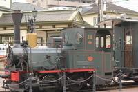 スターバックス列車 - 猪こっと猛進