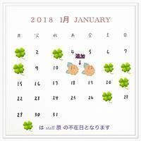 お知らせ - a g o r a  blog in fukuoka hakataeki chikagai
