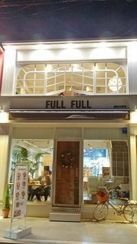 西面 サラダとオープンサンド@FULL FULL - 晴れ時々Seoul
