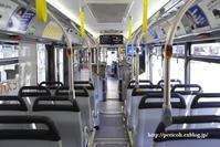 西鉄連節バスに初乗車 - オット、カメラ(と自転車)に夢中