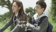 KBSドラマスペシャル「僕らが季節なら」「出会わせて、ジュオ」 - なんじゃもんじゃ