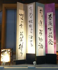 神戸から、阪神淡路大震災の記憶を忘れない - 新書道  ~Misuzu-ism~