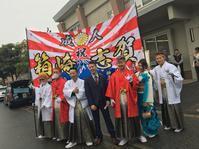 成人おめでとうございます!【箱崎・志賀】のぼり旗の製作ならハカタフラッグ - のれん・旗の製作 | 福岡博多の旗屋㈱ハカタフラッグ