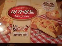 韓国のお土産お菓子編 - soraたび