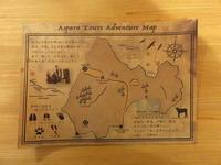 大空と大地に会いにいこう「アスパラツアー」 - 北軽井沢スウィートグラス