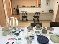 【モデルハウスにて🏠】 - 出張陶芸教室げんき工房