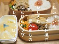 レンコンのはさみ揚げ弁当  - SOCOSOCO デイズ