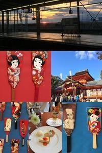 詣で - 水鏡 mizukagami