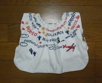 345. roughのスタイ - フリルの子供服