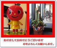 門松物語 - ヤマハ佐藤商会ドレミファBLOG