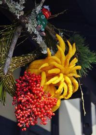 祇園の正月:正月飾りに仏手柑 - たんぶーらんの戯言