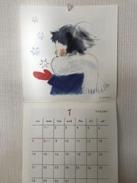 今年のカレンダー と 癒しの空間 - パンと猫