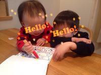 4歳と221日/1歳と277日 - ぺやんぐのブログ