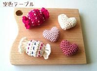 スイーツな編み小物作り♪@2月の1day編み物レッスン - 空色テーブル  編み物レッスン&編み物カフェ