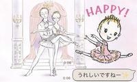 HappyバレリーナLINEスタンプ第2弾リリース♪ - itscorbeille Diary-イツコルベイユ