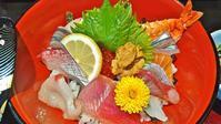 桜島と海鮮丼 - 音楽・スィーツ・そしてBoston
