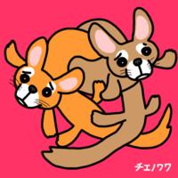 パズルへなちょこチエノワワできました - 動物キャラクターのブログ へなちょこSTUDIO