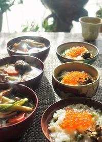 ■1月7日の朝ご飯③【娘夫婦持参のoisix七草粥セット+畑の七草を足して+^^】 - 「料理と趣味の部屋」