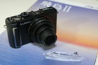 私にとって最強の旅カメラ Lumix DMC-LX3 - 写真を撮ってもいいですか?