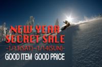 amp super secret sale - amp [snowboard & life style select]