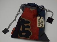 【男バッグ】 木綿の巾着バッグと 武者絵のトートバッグ - 古布工房 小手毬