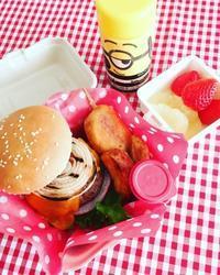 女子中学生のお弁当 グリルドオニオンチーズハンバーガー - マレエモンテの日々