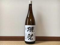(山口)獺祭 純米大吟醸 磨き三割九分 / Dassai Jummai-Daiginjo Migaki 39% - Macと日本酒とGISのブログ