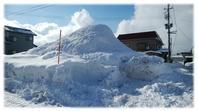 新潟の大雪 - 小宮山建築通信