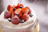 HPの更新!デコレーションケーキ価格変更 - 『小さなお菓子屋さん keimin 』の焼き焼き毎日