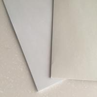 コピー用紙の白さ比較 - 続・暮れゆく日々の足跡