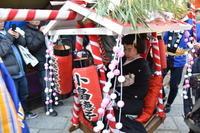 宮川町ぞめき番外 - 花街ぞめき  Kagaizomeki